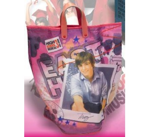 Borsa pouch high school musical 79535 fatigati